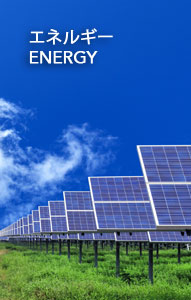 business-energy